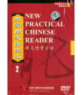 New Practical Chinese Reader 2. DVD