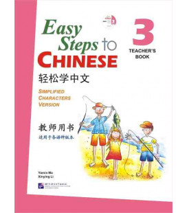 Easy Steps to Chinese 3 - Teacher's Book (CD included)