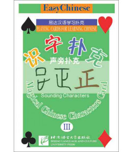 Magical Chinese Characters Cards III. Sounding Characters (Juego de cartas para aprender caracteres)