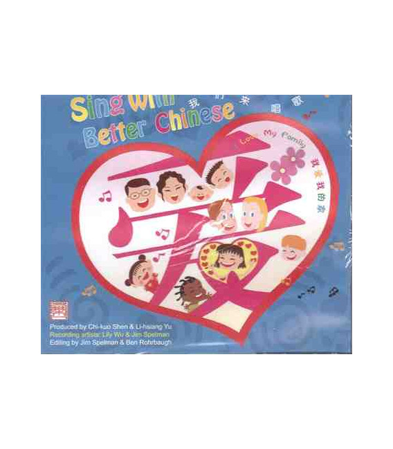 Sing with Better Chinese Audio CD SET (4 CD)