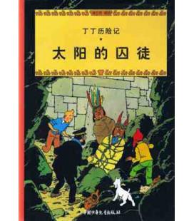 El templo del sol - Tintín (Versión en chino)