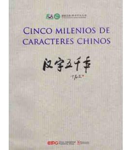 Cinco milenios de caracteres chinos