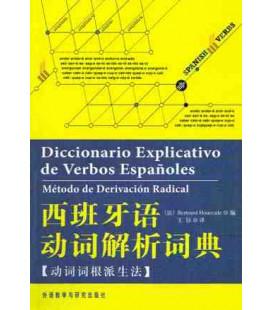 Diccionario explicativo de verbos españoles