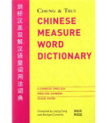 Chinese Measure Word Dictionary