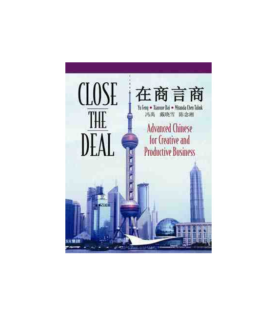 Close the Deal (Incluye CD)