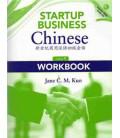 Start Business Chinese 1. Workbook (Incluye CD de audio)