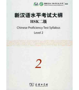 The Chinese Proficiency Test Syllabus Level 2 (CD included)- Syllabus del nuevo HSK