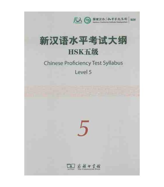 The Chinese Proficiency Test Syllabus Level 5 (Incluye CD)- Syllabus del nuevo HSK