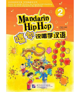 Mandarin Hip Hop: Textbook 2 (Incluye CD)