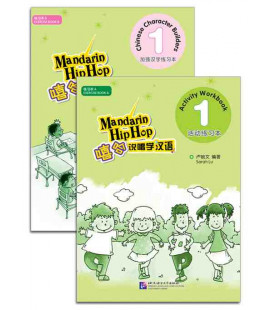 Mandarin Hip Hop: Workbook and Activities Level 1 (Incluye CD)