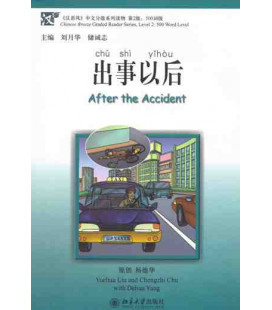 After the accident-Chinese Breeze Series (Incluye Cd Mp3)