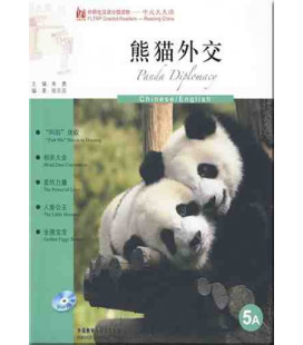 FLTRP Graded Readers 5A- Panda Dimplomacy (CD included MP3)