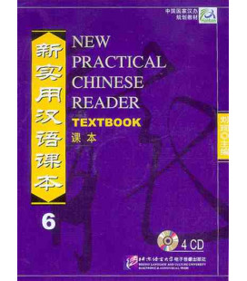 New Practical Chinese Reader 6. CD Textbook