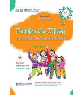 Paraíso do chinês. 4 CD-ROM Interactivo. Iniciaçao