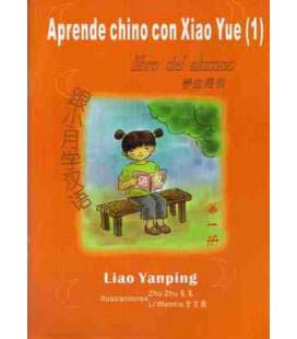 Aprende chino con Xiao Yue 1 - (Incluye libro de alumno + libros de actividades + CD)