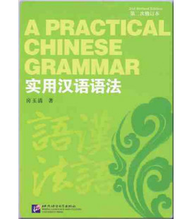 A Practical Chinese Grammar (2nd Revised Edition)