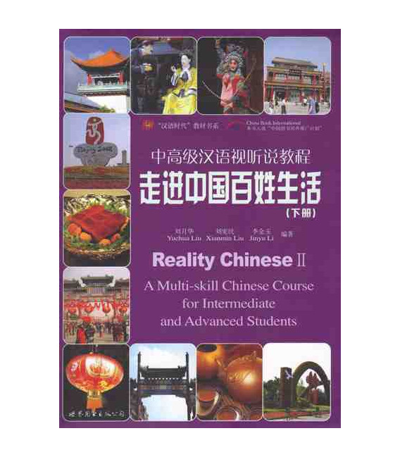 Reality Chinese 2 (Textbook + 3 DVD)