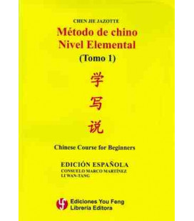 Método de chino Nivel Elemental 1 - Nueva edición (Incluye CD)