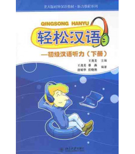 Qingsong Hanyu- Nivel elemental 2 (CD included MP3)