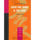 How far Away in the Sun (And Other Essays)