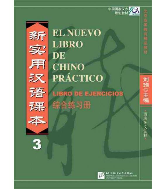 El nuevo libro de chino práctico 3- Libro de ejercicios