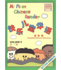 My First Chinese Reader- Student Textbook Vol 3