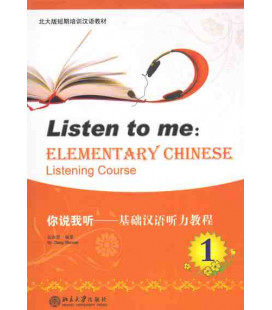 Listen to Me - Elementary Chinese Listening Course Volume 1 (CD included MP3)