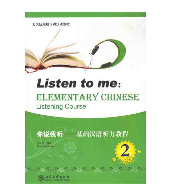 Listen to Me - Elementary Chinese Listening Course Volume 2 (Incluye CD MP3)