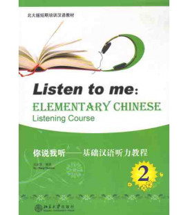 Listen to Me - Elementary Chinese Listening Course Volume 2 (CD included MP3)