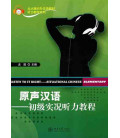 Listen to it Right: Situational Chinese Elementary (CD included)