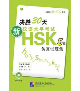 Winning in 30 Days- Simulated Test of the New HSK Level 5 (Incluye CD MP3)