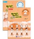 Mandarin Hip Hop: Workbook and Activities Level 2 (Incluye CD)