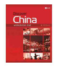 Discover China Workbook 1 (CD included)