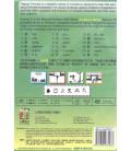 Magical Chinese Vol. 3 (DVD) All About Life- Incluye subtítulos en español