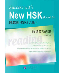 Success with the New HSK. Vol 6 (Simulated Reading Tests)