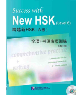 Success with the New HSK. Vol 6 (Comprehensive Practice & Writing)