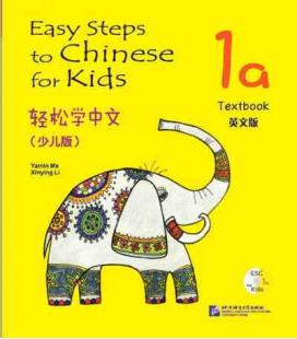 Easy Steps to Chinese for Kids- Textbook 1A (CD included)