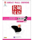 Great Wall Chinese - Textbook 2 (Incluye CD de audio)
