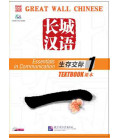 Great Wall Chinese - Textbook 1 (Incluye CD de audio)