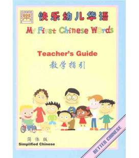 My First Chinese Words- Parent/Teachers guide
