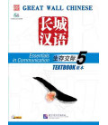 Great Wall Chinese - Textbook 5 (Incluye CD de audio)