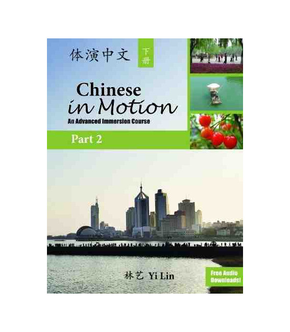 Chinese in Motion 2 (An Advanced Immersion Course) Free Audio Downloads