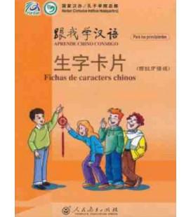 Aprende Chino Conmigo 1 - Fichas de caracteres chinos