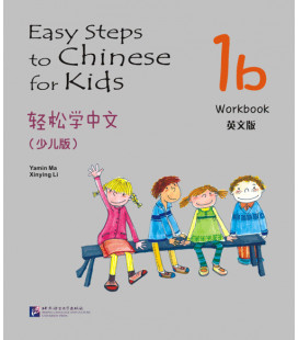 Easy Steps to Chinese for Kids- Workbook 1B