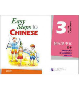 Easy Steps to Chinese 3 - Picture Flashcards