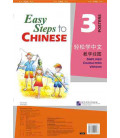Easy Steps to Chinese 3 - Posters