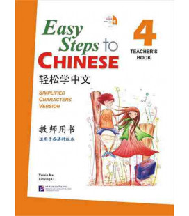 Easy Steps to Chinese 4 - Teacher's Book (Incluye CD)