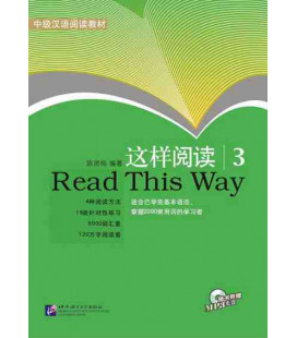 Read This Way 3 (CD included)