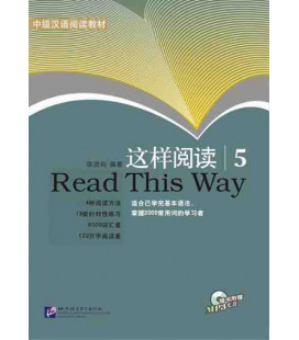 Read This Way 5 (CD included)