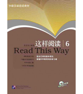 Read This Way 6 (CD included)